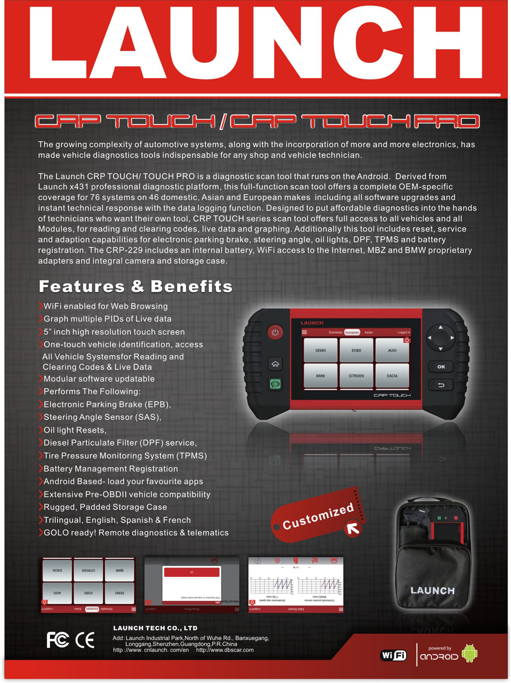 395 00 2017 New Launch Crp Touch Pro Bluetooth Wifi