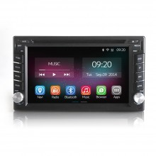 Ownice 6.2 Inch Car DVD Player Universal 2 Din Android 4.4.2 Quad Core Car Multimedia Navigation For OL-6666